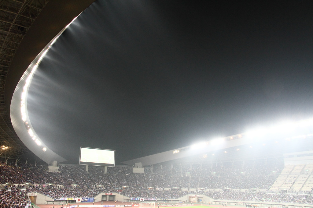 the lighting of stadium