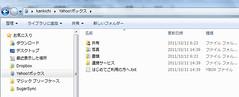 YahooBox2