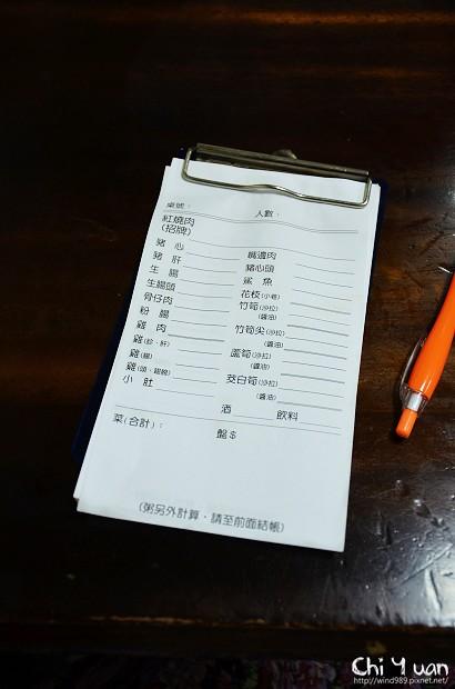 萬華周記肉粥03.jpg