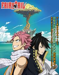 110915(2) - 由漫畫家「真島浩」構思的原創劇情OVA《FAIRY TAIL》將在2012年2月推出!OVA《交響曲傳奇 Tales of Symphonia -世界統合編-》上集將在11/23發售!