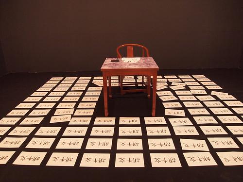 2011 Shanghai Contemporary Art Fair