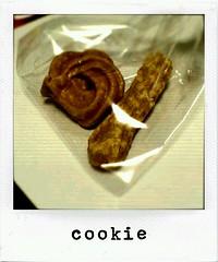お土産のメレンゲクッキー