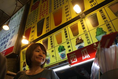 [台湾2.5] 夜市と言えば、タピオカミルクティ