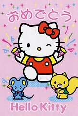 Hello Kitty Post Card 4 (This and That From Japan) Tags: cute japan cat japanese message mail hellokitty character postcard cartoon sanrio card bow kawaii postcards letter ribbon cuteness stationery stationary