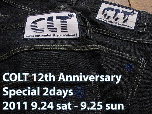 COLT 12th Anniversary