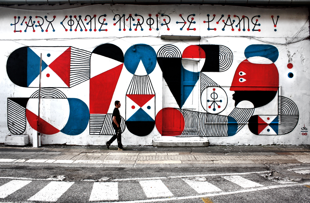 L'ART COMME MIRROIR DE L'AME