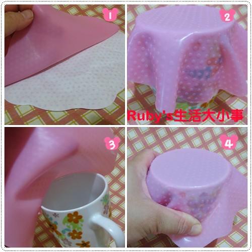 神奇矽膠保鮮膜 (8)