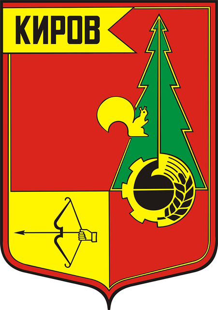 Современный герб Кирова