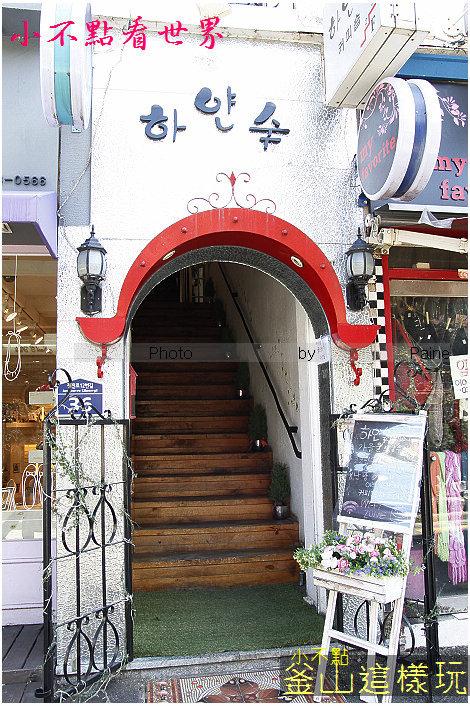 釜山大 (14).jpg