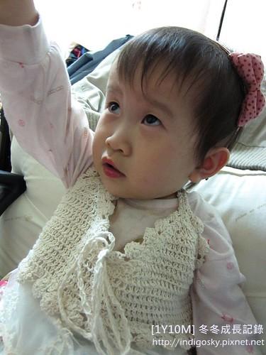 1Y10M-冬冬成長記錄-IMG_0832