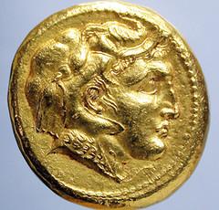 Alexander Medallion