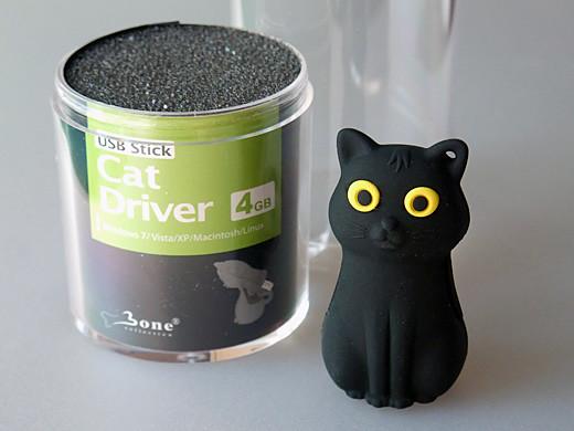 cat driver 2