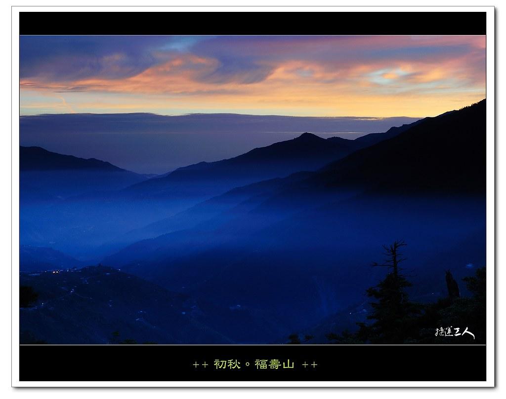 初秋。褔壽山