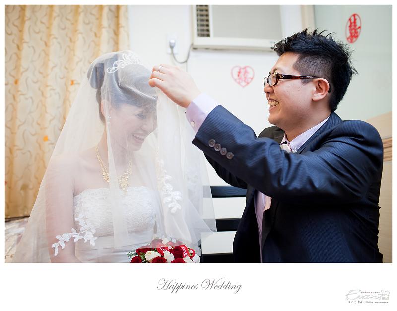 婚攝-絢涵&鈺珊 婚禮記錄攝影_115