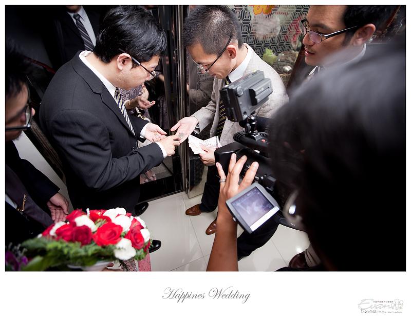 婚攝-絢涵&鈺珊 婚禮記錄攝影_054