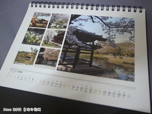 雲端印刷網-2012年6-1