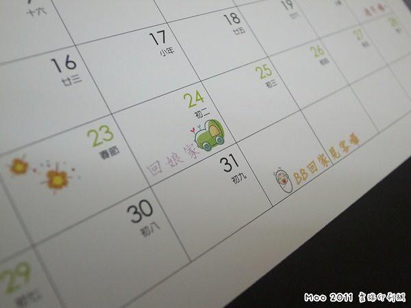 雲端印刷網-2012年1-5
