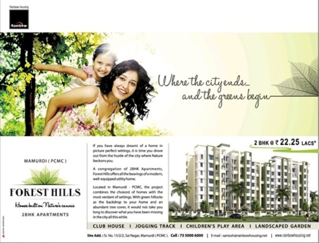 Forest Hills 2 BHK Flats for 22.25 Lakhs at Sai Nagar Mamurdi  Dehu Road, PCMC, Pune 412 102
