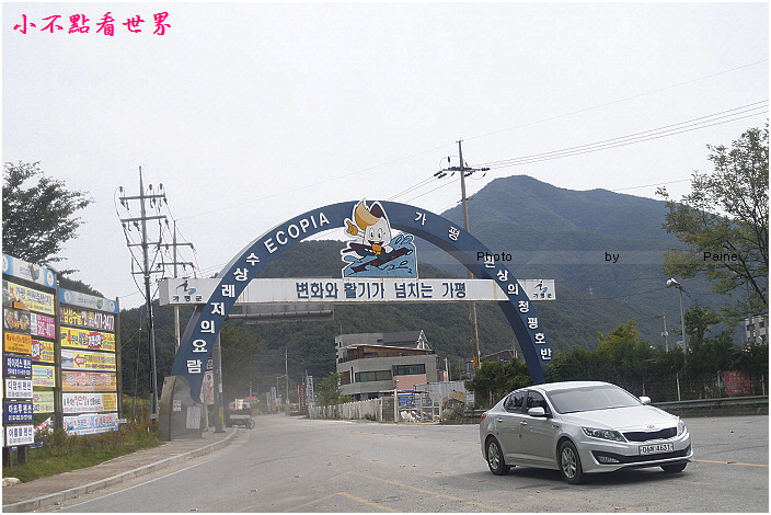 小法國村 (24).jpg