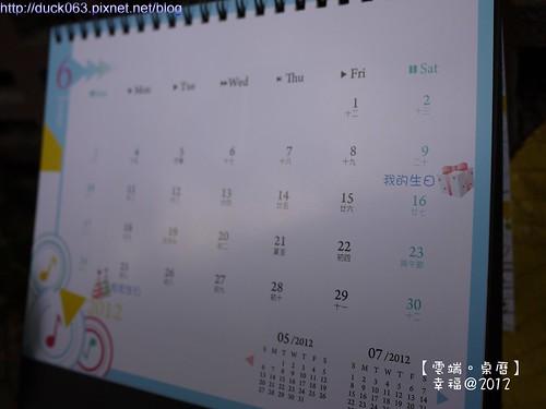 P1110867桌曆