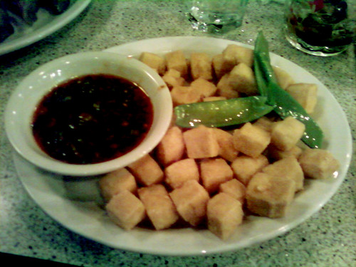 Blue Koi - Kansas City, MO - Tofu With Awesome Sauce