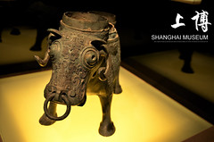 6-4761923 (Nimrod's Gallary Shanghai Museum, March 2011) Tags: sculpture art museum bronze ancient nikon ceramics chinese exhibition jade seal   qingdynasty shanghaimuseum       songdynasty           han  tang ancientchineseart d7000 dynasty