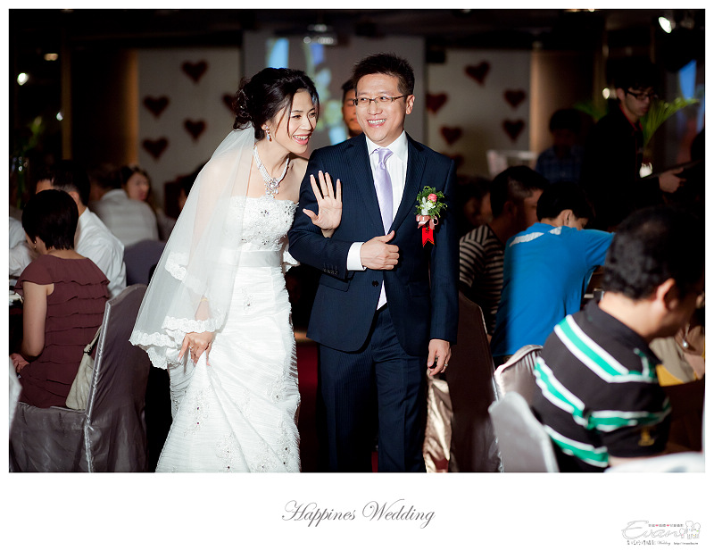 [婚禮攝影]政修與素玫 婚禮喜宴_109