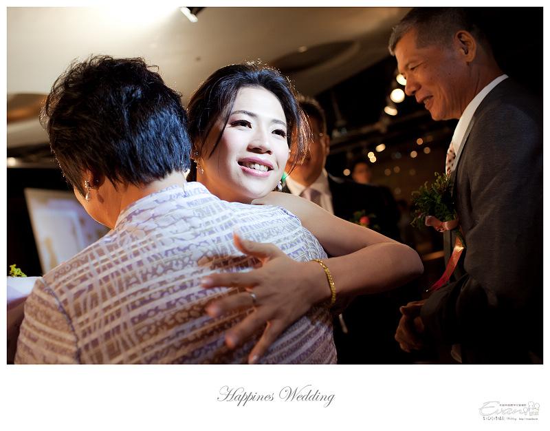 [婚禮攝影]政修與素玫 婚禮喜宴_098