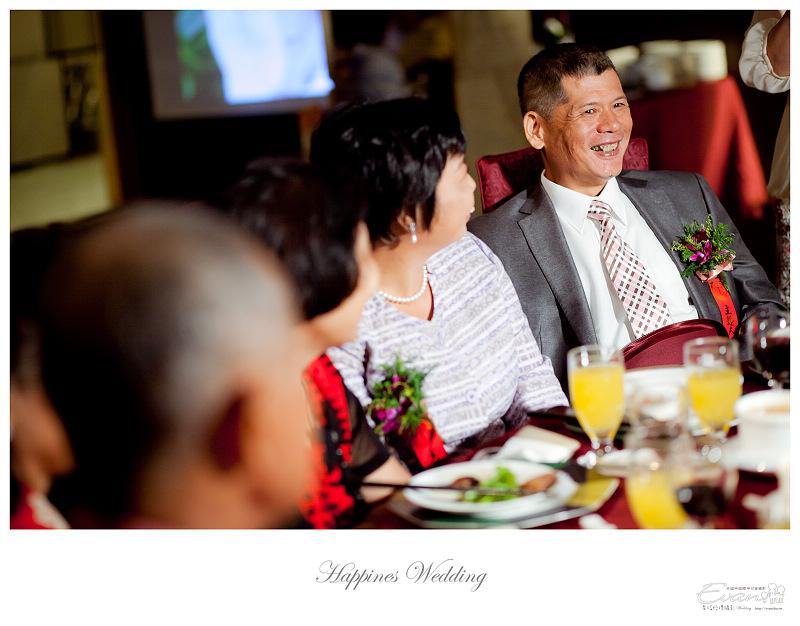 [婚禮攝影]政修與素玫 婚禮喜宴_112