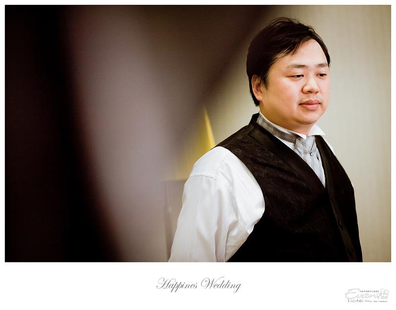 [婚禮攝影]文怡&一智 婚禮喜宴-彭園會館_097