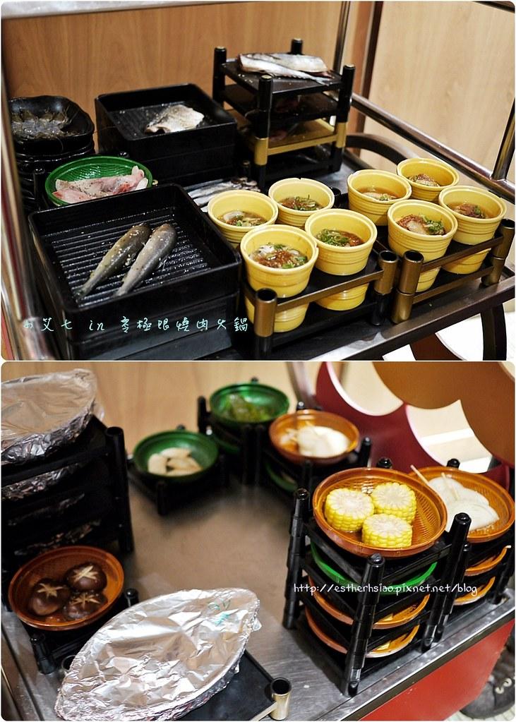 24 海鮮食材