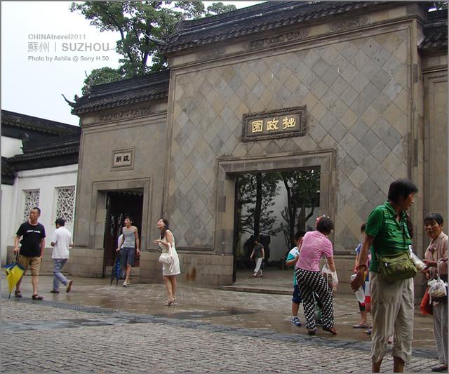 CHINA2011_313