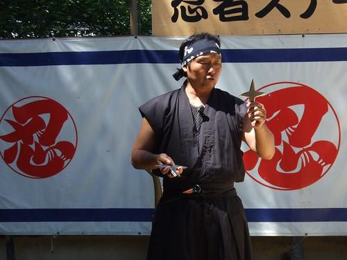 1211 - 25.07.2007 Iga Ueno