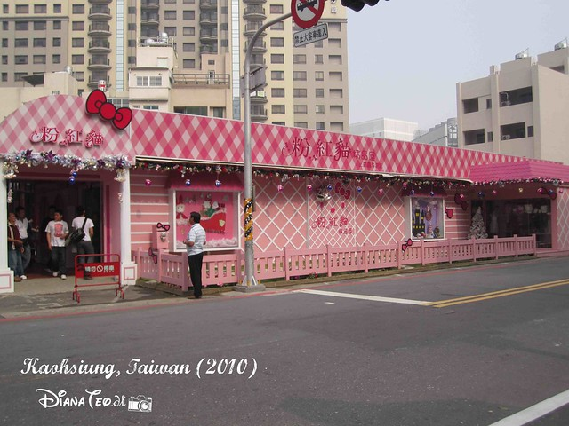 Hello Kitty Shop @ Taiwan