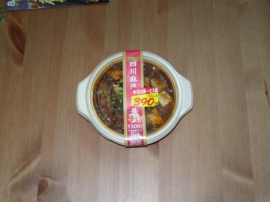 Mabo Tofu Bento