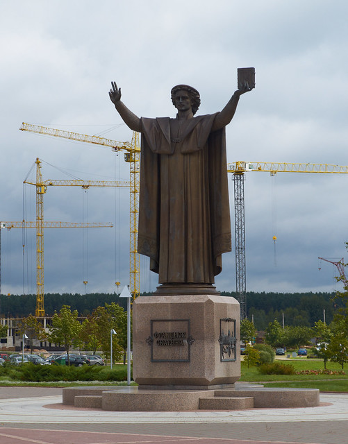 Minsk-DSC05476