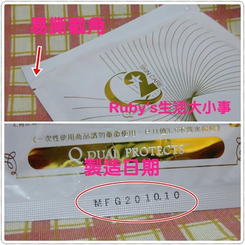 2柔嫩修護美足膜 (3)