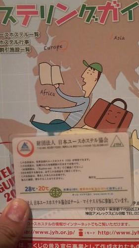 20110906_0saka