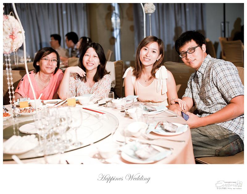 [婚禮攝影]碧娟&呈文 婚禮記錄-131