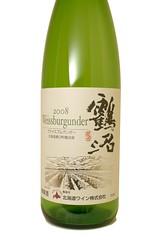 2008 北海道ワイン鶴沼ヴァイスブルグンダー