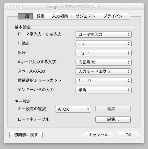 macapp9
