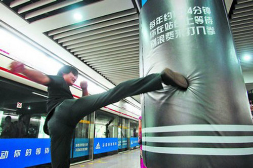 Chinese subway riders get punching bags to beat out their demons