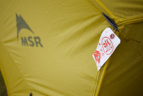 The MSR Hubba Hubba tent at Makkari Camping Ground, Hokkaido, Japan