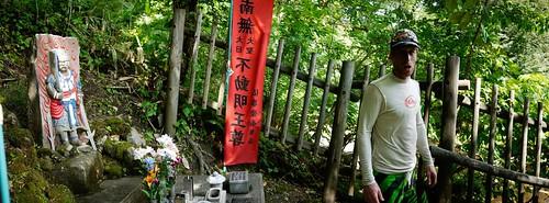 At the Kyogoku Springs, Kyogoku, Hokkaido, Japan