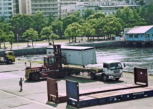 Yamashita  Wharf