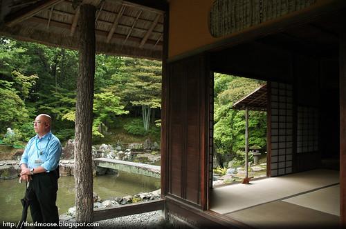 Katsura Rikyū 桂離宮 - Shokintei
