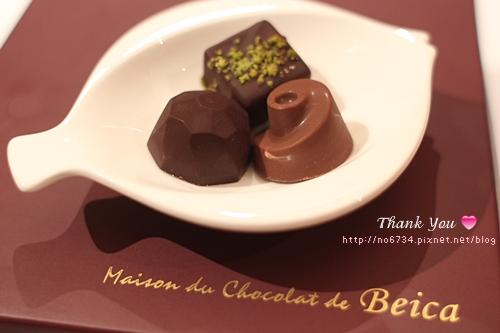 20110817_Chocolate_0002 ss