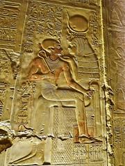 Templo de Seti I (Coyolicatzin) Tags: egypt egipto gypte abydos setii abidos sethii