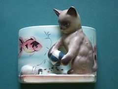 Siamese cat vintage planter