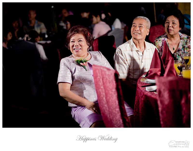 [婚禮攝影]政修與素玫 婚禮喜宴_074